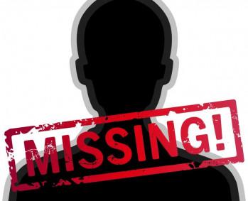 Hire a Private Investigator to find a person